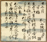 Ogata Kenzan / Plates of the Twelve Months (Twelfth Lunar Month) / early 18th century