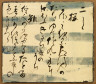 Ogata Kenzan / Plates of the Twelve Months (Second Lunar Month) / early 18th century