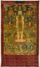 Tibet / Cosmic Man / 19th Century