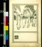 E. Boyd Smith / The Arab and the camel / between 1880 and 1943