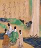 Tawaraya Sotatsu / Nobles Viewing the Nunobiki Waterfall / 1634 - 1643