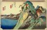 Ichiryusai Hiroshige / Hakone / about 1833 - 1834
