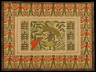 Artist unknown / Block Printed Panel / about 1930