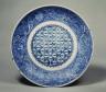 Attributed to Iznik, Turkey / Dish / ca. 1525-30