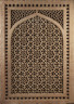 Attributed to Probably Fatehpur Sikri, India / Jali screen (one of a pair) / second half of the 16th century
