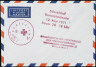 Joseph Beuys / Luftpost (Airmail) / 1971