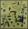 Bradley Walker Tomlin / Number 12 - 1949 / 1949