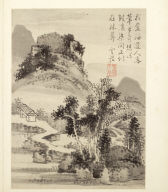 Album of Seasonal Landscapes: Landscape in the Style of Wu Chen (No. 2)