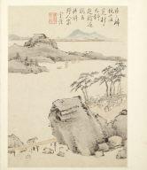 Album of Seasonal Landscapes: Returning Sails (No. 6)