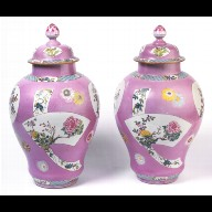 LIDDED VASE (one of a pair)