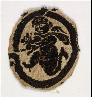 Fragment with Running Figure