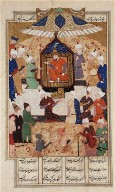 "Khusraw Parviz Enthroned, From a Manuscript of the Khamsa of Nizami (""""Khusraw and Shirin"""")"