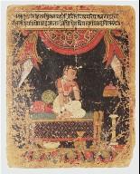 Forlorn Heroine (Proshitapriyatama), Nayika Painting Appended to a Ragamala (Garland of Melodies)