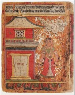 Heroine Going to the Tryst (Abhisarika), Nayika Painting Appended to a Ragamala (Garland of Melodies)