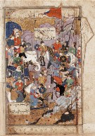 A Major Personage Arriving on a White Elephant: Page from a Manuscript of the Haft Awrang of Jami