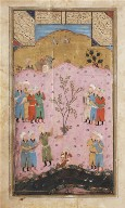 Flight of the Tortoise, From a Manuscript of the Haft Awrang (Tuhfat al-Ahrar or 'Gift of the Free')
