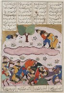The Discomfiture and Death of Piroz, from a manuscript of the Shahnama of Firdawsi