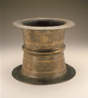 Stand for a Tray or Ewer