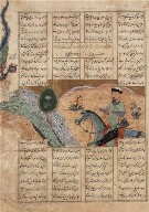 Sam Recognizes His Son Zal in the Nest of the Simurgh; Leaf from a Manuscript of the Shahnama (Book of Kings)