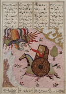 Isfandiyar Attacks the Simurgh from an Armored Vehicle, from a Manuscript of the Shahnama of Firdawsi