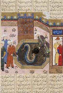 Ardashir Feeds Molten Metal to Haftvad the Worm: Page from a Manuscript of the Shahnama