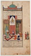 Layla and Majnun at School, Page from a Manuscript of the Khamsa of Nizami
