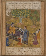 Shirin Sees a Portrait of Khusraw, Page from a Manuscript of the Khamsa of Nizami