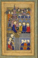 The Prophet with His Companions in a Mosque; Page from a Manuscript of the Shahnama-i al-i Osman (Royal Book of the House of Osman) of 'Arifi