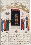 Iskandar at the Kaaba, Page from a Manuscript of the Khamsa (Iskandarnama) of Nizami
