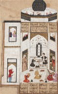 Bahram Gur with the Indian Princess in the Black Pavillion on Saturday; Page from a Manuscript of the Khamsa of Nizami