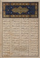 Illuminated Page from a Manuscript of the Shahnama