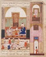 Layla and Majnun at School; Page from a Manuscript of the Khamsa of Nizami
