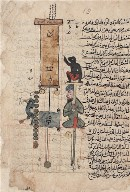 Time-Keeping Device, Page from a Manuscript on Mechanical Devices by al-Jazar