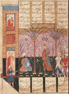 Layla Standing in the Palm Grove, Page from a Manuscript of the Khamsa (Layla and Majnun) of Nizami