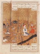 Layla Vistits Majnun in the Palm Grove; Page from a Khamsa of Nizami