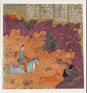 Bahram Gur with the Dragon; Page from a Manuscript of the Khamsa of Nizami