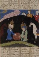 Iskandar Finds Khizr and Ilyas at the Fountain of Immortality; from a Manuscript of the Khamsa (Quintet) of Nizami (Iskandarnama)