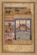 Firdawsi Receiving Wages in a Bathhouse for the Shahnama; Page from a Manuscript of the Shahnama