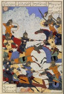 The Battle of the Twelve Heroes; From a Manuscript of the Shahnama (Book of Kings)