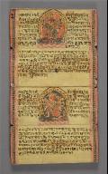 Ashtamatrikapuja (Worship of the Eight Mother Goddesses) Manuscript