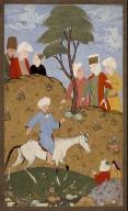 Darvish or Shaykh on a Mule