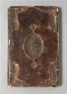 Manuscript of the Diwans of Jami and Salimi