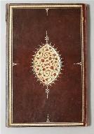 Manuscript of a Waqfnama