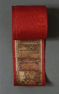Scroll of the Qur'an