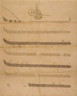 Firman with the Tugra of Sultan Mehmet V Rashad (r. 1909-17)