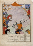 Bizhan Brings Back the Head of Human, Illustration from a Manuscript of the Shahnama (Book of Kings)