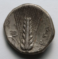 Stater: Corn, Rake, and Leaf (reverse)