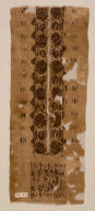 Neck and Shoulder Decoration from a Tunic