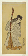 The actor Ichikawa Danjuro IV in the role of an Immortal Hermit (sennin), possibly Tenjiku Tokubei in the play Tenjiku Tokubei Kokyo no Torikaji (Tenjiku Tokubei Turns the Helm Toward Home)