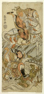 The actors Sawamura Sojuro II as the Chinese sage Huangshi Gong, and Ichikawa Danzo III as the Chinese warrior Zhang Liang, in the finale of the play Otokayama Yunzei Kurabe (At Mt. Otoko, a Trial of Strength in Drawing the Bow)